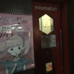 そういえば…『大木ハルミ 初めての!ワンマンライブin東京』に行ってきたで~【11/20@池袋mismatch】