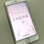 【ケータイ補償サービス】iPhoneの画面を割ってしまいました【利用2回目】