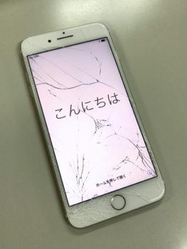 こんにちは iPhone 7 Plus