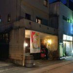 """そういえば、Rei Acoustic Tour """"Mahogany Girl"""" @DOBU6(富山)にいってきた"""